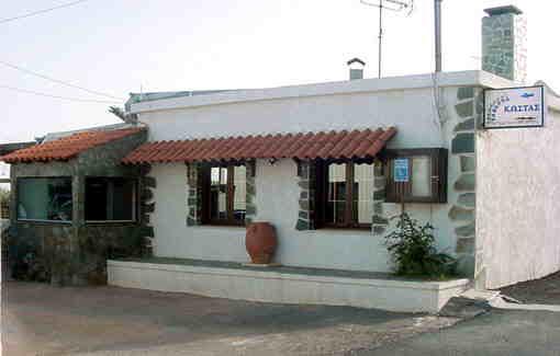 Taverna Kostas - Restaurant in Xerokampos, Zakros, East Crete